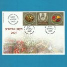ROMANIA EASTER STAMPS FIRST DAY COVER 2007