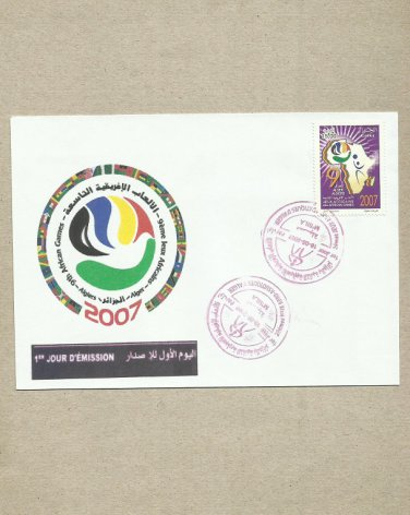 ALGERIA AFRICAN GAMES STAMP FIRST DAY COVER 2007