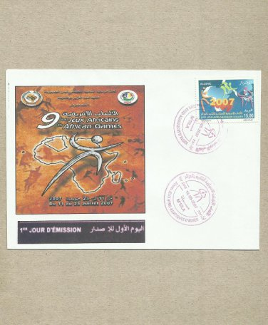 ALGERIA AFRO ASIAN GAMES STAMP FIRST DAY COVER 2007