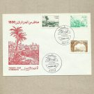 ALGERIA DEFINITIVE ISSUE STAMPS FIRST DAY COVER 1989