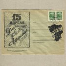 RUSSIA SOVIET UNION DAY OF AFRICAN FREEDOM POSTAL COVER STAMPS 1965