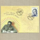 ROMANIA LEOPOLD SEDAR SENGHOR STAMP FIRST DAY COVER 2006