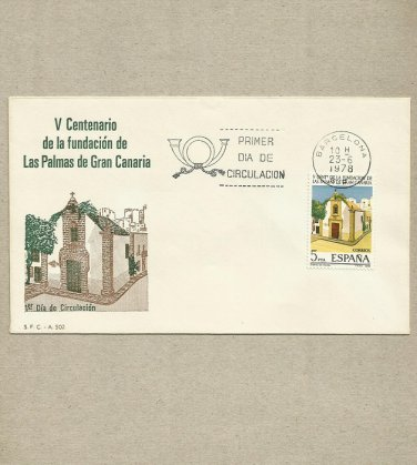 SPAIN 500 YEARS LAS PALMAS STAMP FIRST DAY COVER 1978