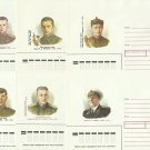 RUSSIA SOVIET UNION SIX MILITARY HEROES UNUSED POST OFFICE ENVELOPES 1988