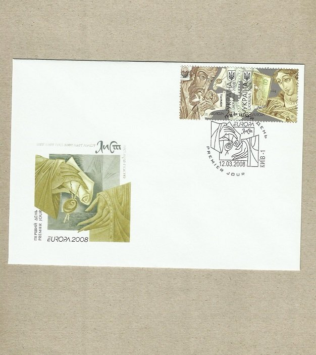 UKRAINE EUROPA 2008 STAMPS THE LETTER FIRST DAY COVER