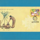 INDIA PONGAL TAMIL HARVEST FESTIVAL STAMP FIRST DAY COVER 2006