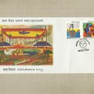 INDIA CHILDRENS DAY STAMPS FIRST DAY COVER 2006