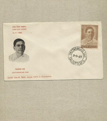 INDIA CHITTARANJAN DAS STAMP FIRST DAY COVER 1965