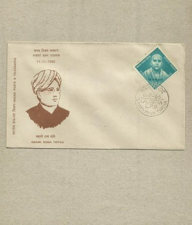 INDIA SWAMI RAMA TIRTHA STAMP FIRST DAY COVER 1966