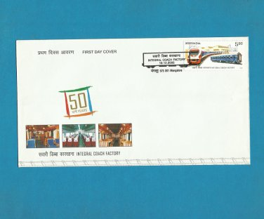 INDIA INTEGRAL COACH FACTORY STAMP FIRST DAY COVER 2005