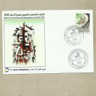 ALGERIA 65th ANNIVERSARY SETIF MASSACRE STAMP FIRST DAY COVER 2010