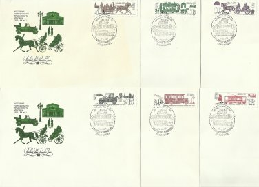 RUSSIA SOVIET UNION MOSCOW MUNICIPAL TRANSPORT FIRST DAY COVERS 1984 ORIGINAL POST OFFICE RECEIPT