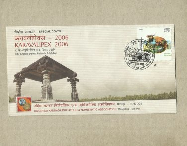 INDIA KARAVALIPEX 2006 STAMP SPECIAL POSTAL COVER 2006