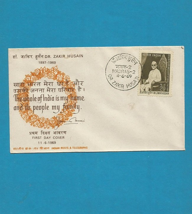 INDIA DR ZAKIR HUSAIN STAMP FIRST POSTAL COVER 1969