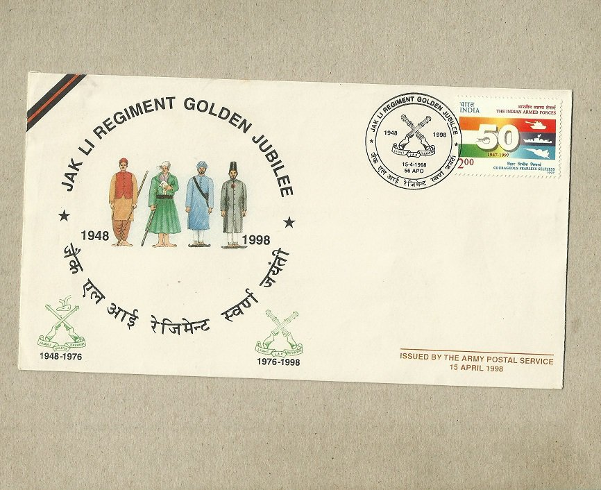 INDIA JAK LI REGIMENT GOLDEN JUBILEE FDC FIRST DAY COVER 1998