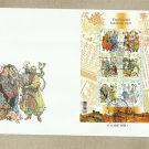 UKRAINE TRADITIONAL FOLK COSTUME STAMPS 2006 FIRST DAY COVER