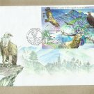 UKRAINE CRIMEAN NATURAL GAME RESERVE FIRST DAY COVER 2008