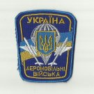 UKRAINE UKRAINIAN PARATROOPER SLEEVE PATCH