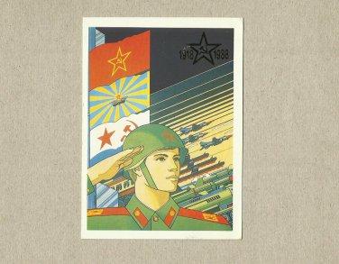 SOVIET ARMED FORCES SOVIET UNION 70 SEVENTY YEARS CALENDAR CARD 1988