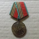 RUSSIA SOVIET UNION CCCP FORTY 40 YEARS END OF WAR MEDAL WITH ORIGINAL DOCUMENT