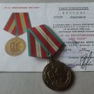 SOVIET UNION CCCP SEVENTY 70 YEARS OF THE SOVIET ARMED FORCES JUBILEE MEDAL WITH ORIGINAL DOCUMENT