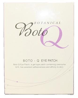 Boto Q Eye Repair Patches