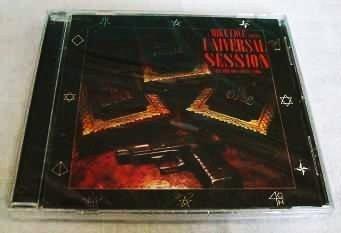 Chicago Gangsta Story (CD) Qualo, Psychodrama, Lupe Fiasco