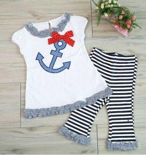 Sail Away Summer Set