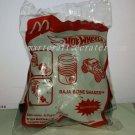 HK McDonald's Happy Meal Toy 2014 Mattel Hot Wheels Baja Bone Shaker
