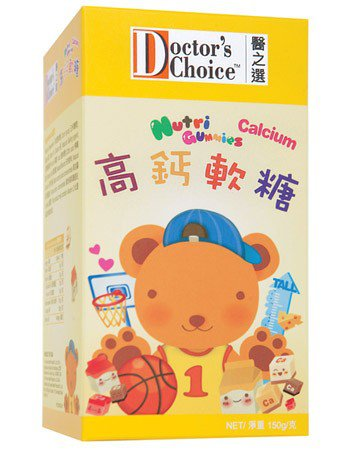Doctor's Choice Multi Calcium Chewing Gummies