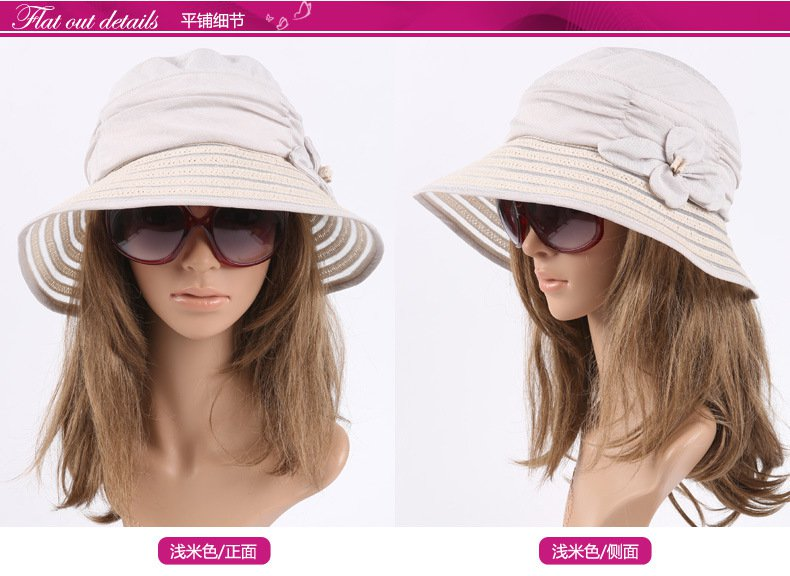 CREAM Foldable woman Wide Brim Summer Sun Flap Bill Cap Cotton Hat Neck Cover