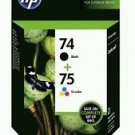 74 & 75 HP black color ink PhotoSmart D5360 D5345 C5580 C5550 C5540 C5280 C5250