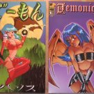Comics: Lot of 2 Demonique Comics
