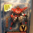 McFarlane Youngblood - Sentinel 6 inch fig