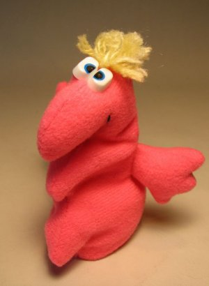 Rumpus  4.5 inch plush Eggel Pink LOOSE 1997