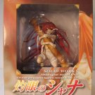 Shakugan no Shana (in bandages) 1/8 PVC