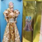 1994 GOLD JUBILEE nrfb  ONLY 5,000 Barbie ULTRA LTD. 35th Anniversary