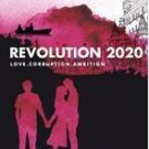 REVOLUTION 2020 by CHETAN BHAGAT 9788129118806 BRAND NEW BOOK