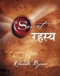 rhonda byrne hindi books pdf