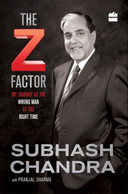 THE Z FACTOR BY SUBHASH CHANDRA BRAND NEW BOOK zee
