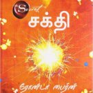 THE SECRET ( IN TAMIL ) by RHONDA BYRNE New Book