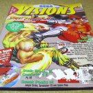 SEGA Visions magazine issue APRIL ~ MAY 1993.