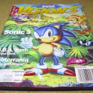 SEGA Visions magazine issue FEBRUARY ~ MARCH 1994.