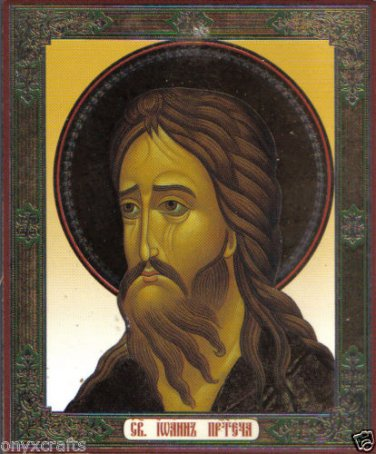 John the Baptist. Christian Icon from Russia. Small.