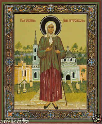 St. Ksenia of St. Petersburg. Orthodox Icon from Russia.Med.