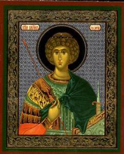 "Saint George. Christian Icon. Russia. Small. ""Will Protect You"". #22"