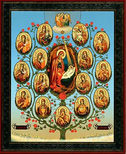 """Tree of Life"". Christian Icon. Russia. Huge."