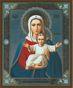 """Mother of God """"Savior of Russia"""". Christian Icon. Med."""