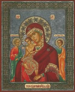 "Mother of God ""The Three Joys"". Christian Icon from Russia. Large."