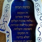nice hamsa blue evil eye judaica free shipping